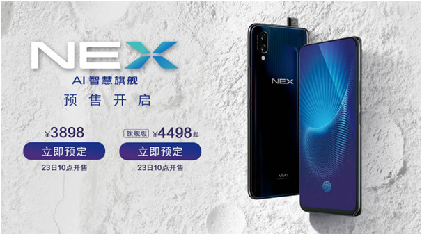 Vivo Nex Android